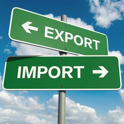 Реекспорт 1
